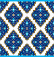 oriental seamless pattern with arabesque vector image vector image