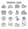 shopping black friday cyber monday icon set in vector image