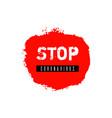 stop coronavirus ink watercolor icon vector image vector image