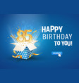 85 th years anniversary banner with open burst vector image vector image