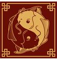 Oriental Yin Yang Fish Symbol vector image vector image