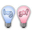 boy and girl light vector image