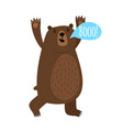 cartoon bear with booo speak bubble vector image vector image