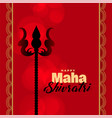 lord shiva trishul on red background vector image vector image