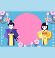 welcome to japan japanese background with couple vector image