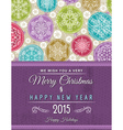 background with christmas trees vector image