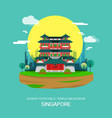 buddha tooth relic temple and museum landmark in vector image vector image
