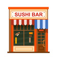 cafe flat icon vector image vector image