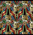 colorful floral greek key 3d seamless pattern vector image