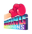 logo for boxing in 80s style vector image vector image