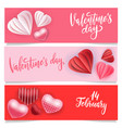 set 3 horizontal vouchers for a holiday vector image