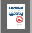 stamp for documents bullshit official boss vector image vector image