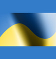 wave flag country with shadow and glare in vector image vector image