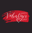 white inscription happy valentines day with heart vector image vector image