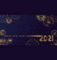 2021 golden lines design vector image vector image
