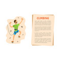 hiking or overhanging on wall climbing vector image