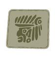 indian art totem symbols vector image