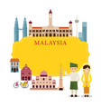 malaysia landmarks people in traditional vector image vector image