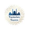ramadan kareem emblem with mosque vector image vector image