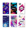 set sale banner background with dynamic rounded vector image