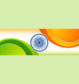 creative indian flag design in tricolor vector image vector image