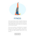 fitness and sport man doing candlestick exercise vector image