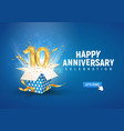 10 th years anniversary banner with open burst vector image vector image