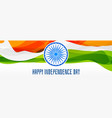 creative happy indian independence day banner vector image vector image