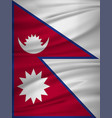 nepal flag flag of nepal blowig in the wind eps vector image vector image