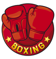 boxing label vector image