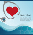 heart stethoscope medical equipment vector image vector image