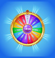 realistic spinning wheel of fortune vector image vector image