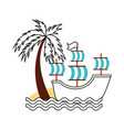 antique sailboat on the beach vector image