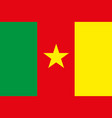 cameroon flag flat eps10 vector image vector image