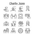 charity volunteersympathy helping icon set in vector image vector image