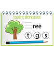 find missing letter with tree vector image vector image
