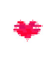 heart of floating clouds heart icon modern vector image