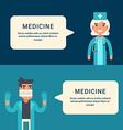 Medicine Concept Doctor Surgeon Emergency vector image vector image