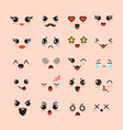 set of cute faces different vector image vector image