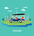 tuk tuk transportation in thailand and vector image