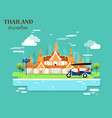 attractive landmarks in thailand design vector image vector image