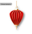 chinese lanterns or paper lights isolated vector image