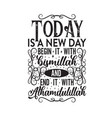 muslim quote and saying today is a new day vector image