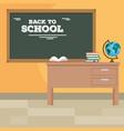 back to school concept classroom cartoon vector image