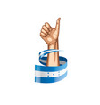 honduras flag and hand on white background vector image vector image