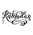 ramadan kareem for islamic background vector image vector image