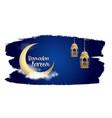 ramadan kareem islamic background design vector image