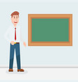 teacher professor standing in front of blank vector image vector image