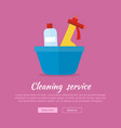 basin with washing cleaners glass clean substance vector image vector image