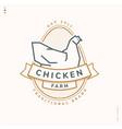 chicken farm linear logo vector image